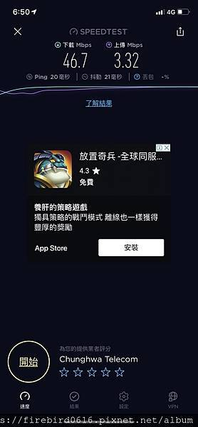 7-0-9TW 4G.jpg