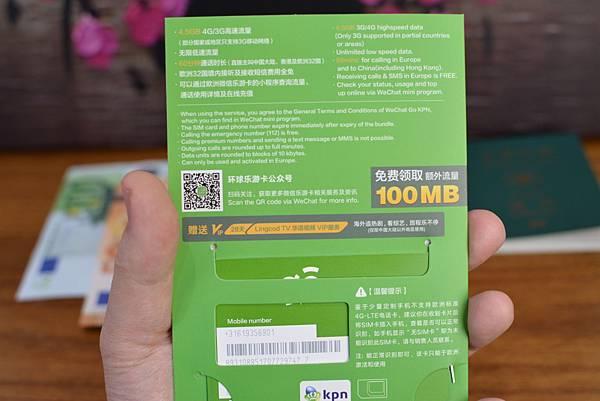 2JOYTEL-歐洲4G上網SIM卡-20.jpg