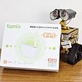 1Tamio-REN1-2.jpg