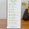 2Tamio-REN1-5.jpg