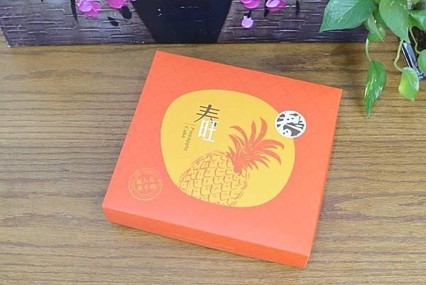 1村上-春旺鳳梨酥禮盒(竹北店限定)-1.jpg