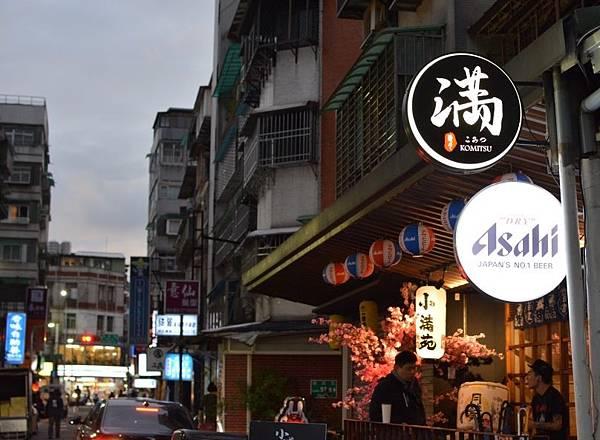 1-1台北延吉街國父紀念館站-小滿苑燒肉(和牛)-4.jpg