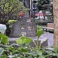 1-0台北延吉街國父紀念館站-小滿苑燒肉(和牛)-1.jpg