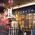 1-2台北延吉街國父紀念館站-小滿苑燒肉(和牛)-5.jpg