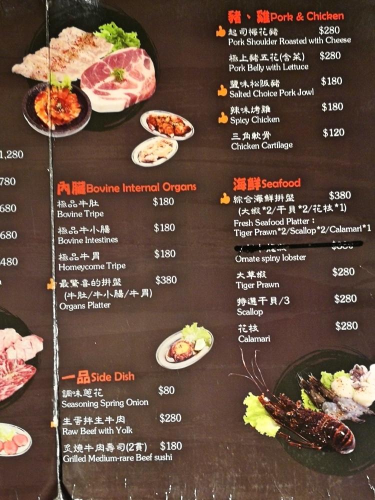 4-5台北延吉街國父紀念館站-小滿苑燒肉(和牛)--11.jpg