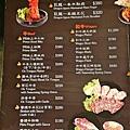 4-4台北延吉街國父紀念館站-小滿苑燒肉(和牛)--12.jpg