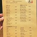 4-8台北延吉街國父紀念館站-小滿苑燒肉(和牛)--9.jpg