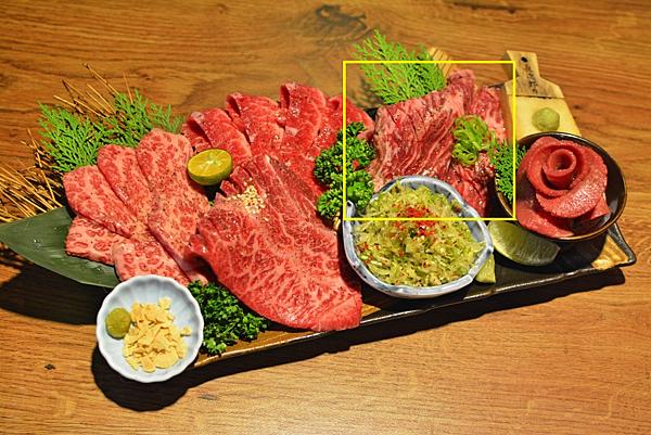 6-2-0台北延吉街國父紀念館站-小滿苑燒肉(和牛)-44-2.png