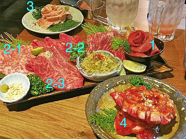 6-0台北延吉街國父紀念館站-小滿苑燒肉(和牛)--32-1.png