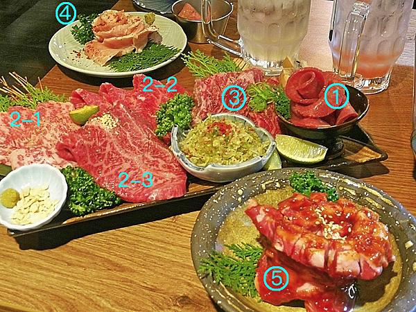 6-0台北延吉街國父紀念館站-小滿苑燒肉(和牛)--32-2.png