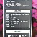 1-6Symphony_No61_M61-11.jpg