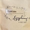 1-10Symphony_No61_M61-21.jpg