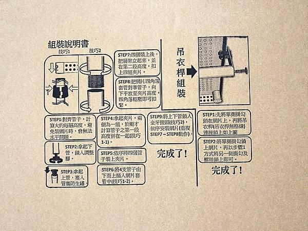 1-1鐵坊家具-電腦桌-63.jpg