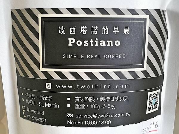 2想望咖啡-19.jpg