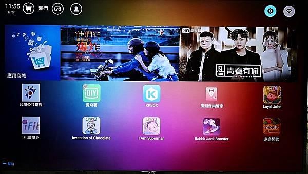 5-1AOC-65-4KUHDTV-129.jpg