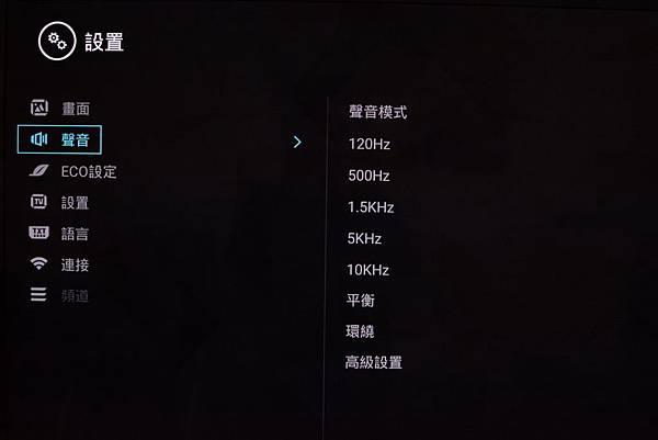 6-7-0AOC-65-UHDTV-menu-15.jpg
