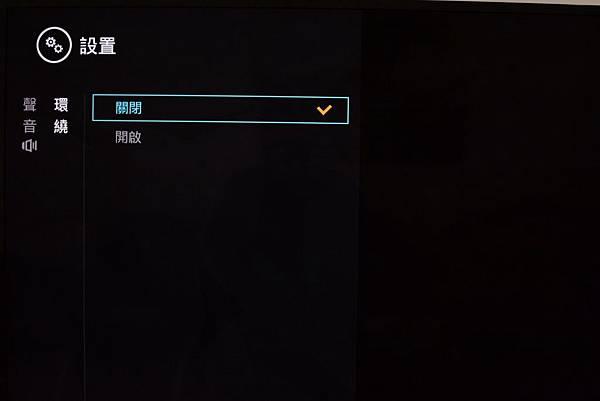 6-7AOC-65-UHDTV-menu-20.jpg