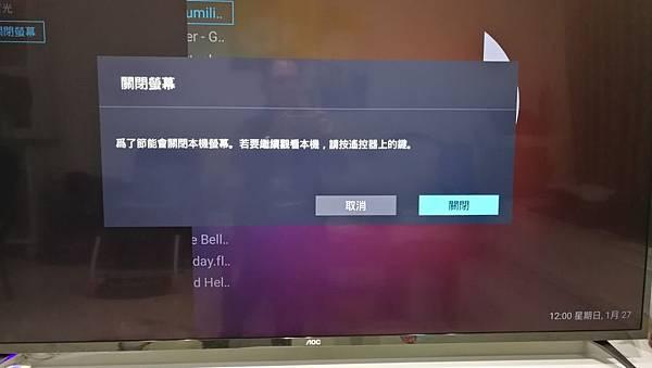 7-3-5AOC-65-4KUHDTV-138.jpg