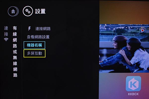 99AOC-65-4KUHDTV-106.jpg
