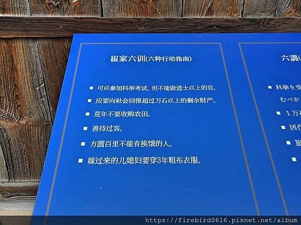 4韓國慶州自由行--市區古蹟164.jpg