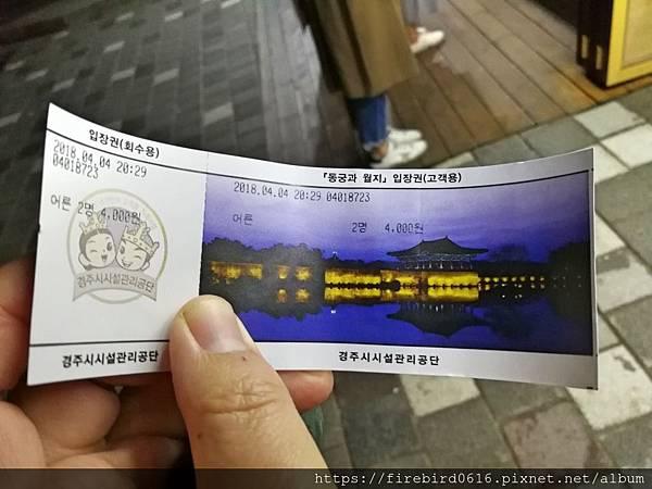 5韓國慶州自由行--市區古蹟104.jpg