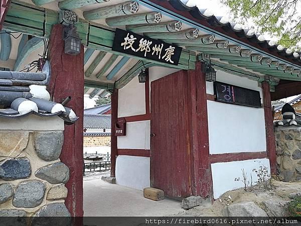 8韓國慶州自由行--市區古蹟176.jpg