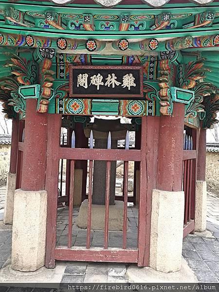 9韓國慶州自由行--市區古蹟179.jpg