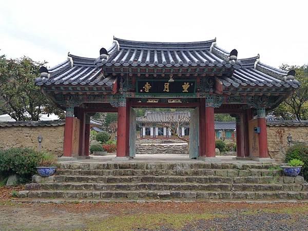 1慶州南山-8.jpg