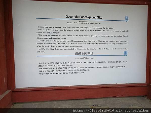5慶州南山-54.jpg