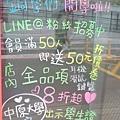 1-7Fantech耳機電競中原旗艦店-16.jpg