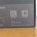 1koobee-F2Plus-26.jpg
