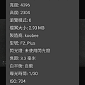 1-2-1Screenshot_20190303-223820.png