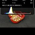 1-2-33MATE9Screenshot_20190303-223908.jpg