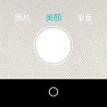 4-0Screenshot_20190303-143019_1.png