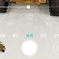 4-0Screenshot_20190303-143019_2.png
