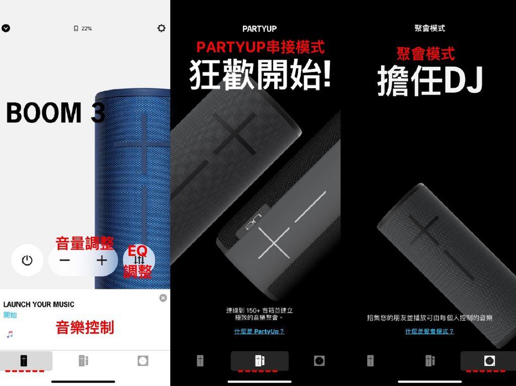 app-1_Fotor.jpg