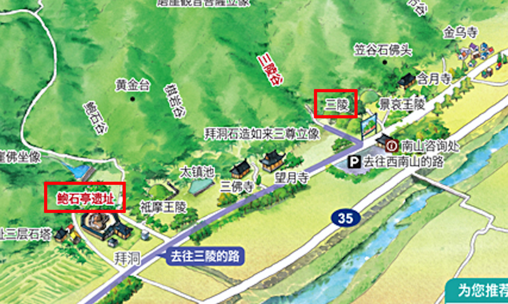 Gyeongju-Map-南山.png