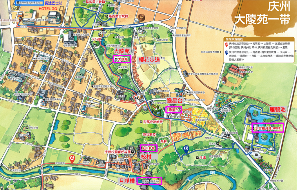 Gyeongju-Map-市區.png