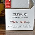 1-3AdamElements-OMNIA-P7-40.jpg