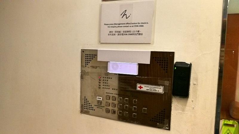 1-3香港灝美HOMYHOTEL公寓酒店-18.jpg