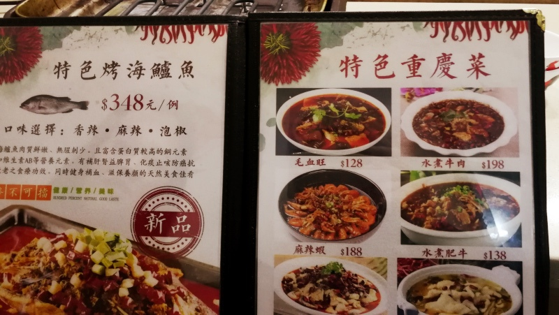 3-2香港寶斯紙包魚-4.jpg