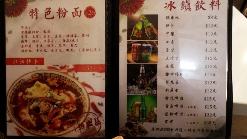 3-5香港寶斯紙包魚-6.jpg