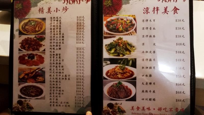 3-7香港寶斯紙包魚-5.jpg