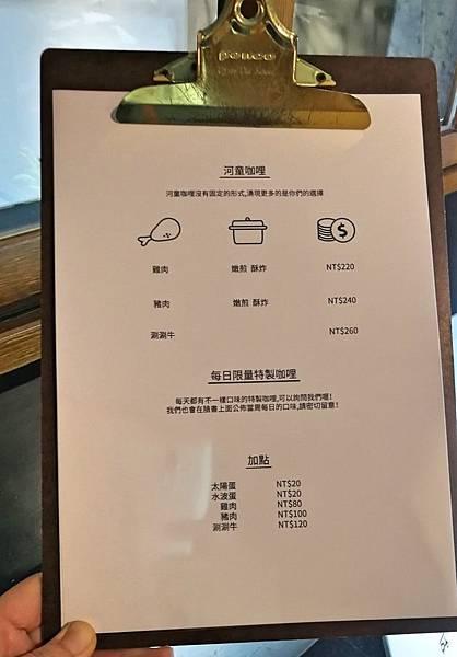 3中壢SOGO威尼斯影城河童咖哩-6.jpg