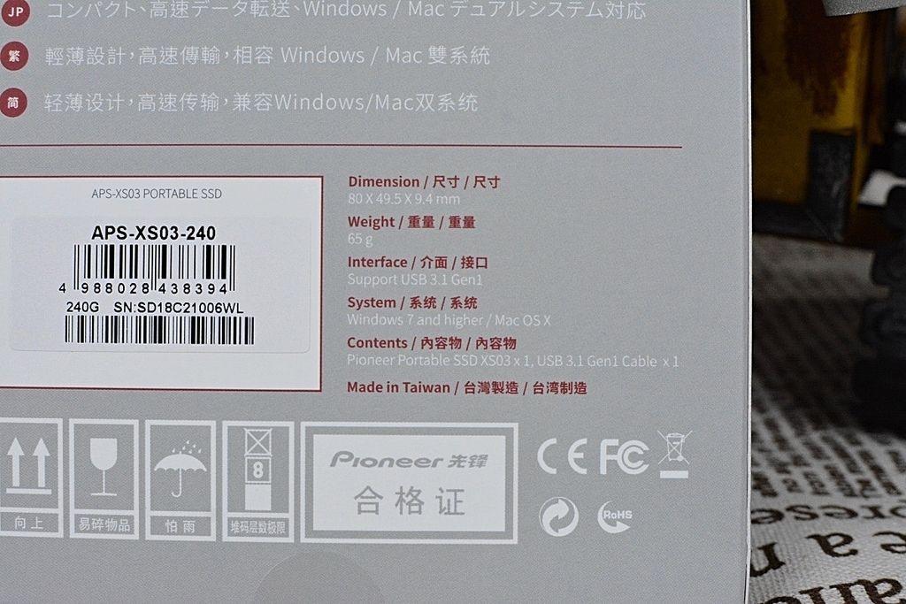 2Pioneer-SSD-APS-XS03-13.jpg