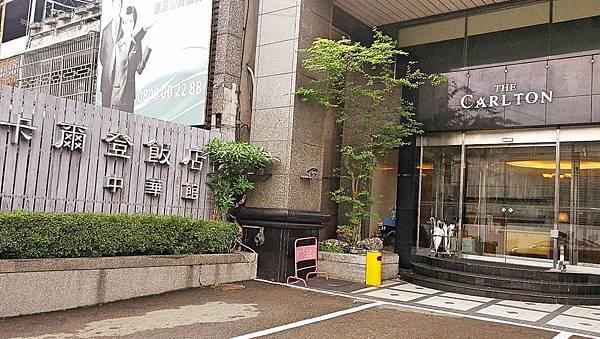 1-1新竹吉十GodSpeed咖啡-3.jpg