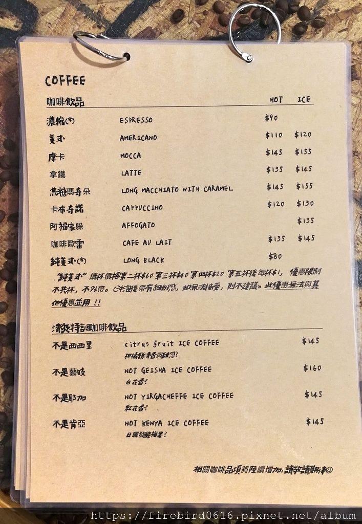 9-3新竹GodSpeed吉十咖啡-3.jpg