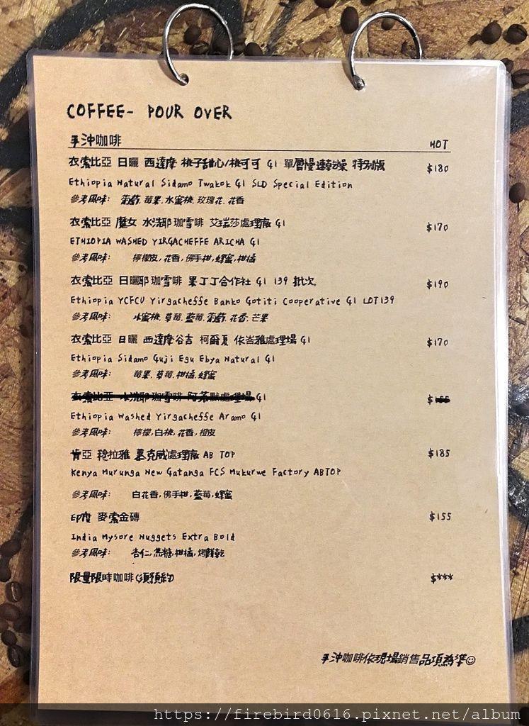 9-5新竹GodSpeed吉十咖啡-5.jpg