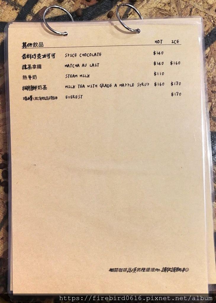 9-4新竹GodSpeed吉十咖啡-4.jpg