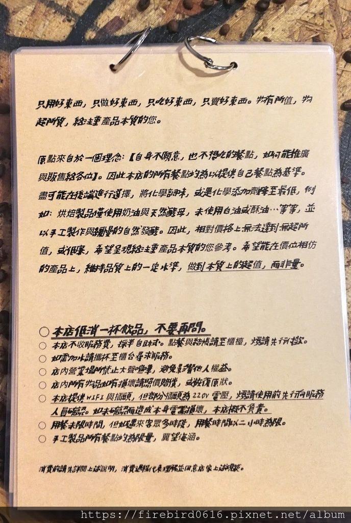9-2新竹GodSpeed吉十咖啡-2.jpg